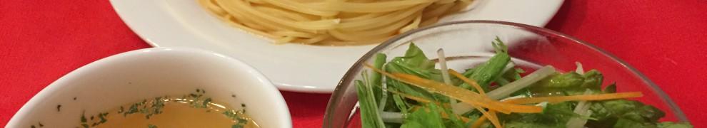 茄子のトマトソース スパゲッティ青ジソ風味
