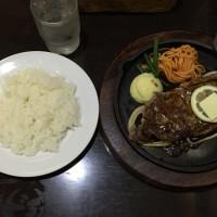 ハーフポンド・サーロインステーキ(ライス・付け合わせ付き)