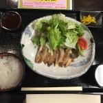 野菜たっぷり国民鶏もも炙り定食 鶏もも炙り・ご飯・お吸い物・漬物