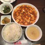 特製麻婆豆腐定食