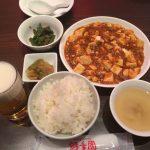 特製麻婆豆腐定食+グラス生ビール お一人様一杯限り50円
