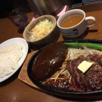 馬肉ステーキ&ハンバーグコンビ 馬肉ステーキ(100g)・ハンバーグ(150g)・ライス(おかわり自由)・サラダ・スープ
