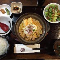 旨辛!味噌チゲ鍋(限定5食)