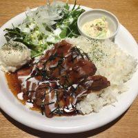桜島鶏の照り焼きチキン