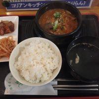 モツ煮込みセット モツ煮込み・ご飯・わかめスープ・付け合わせ2点