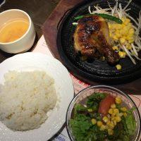 鶏モモ肉のガレット+Aset ガレット・ライス・サラダ・スープ