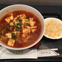 麻婆麺セット 麻婆麵、ミニチャーハン
