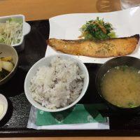 アトランティックサーモン西京焼