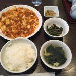 特製麻婆豆腐定食+一口杏仁豆腐別料金50円