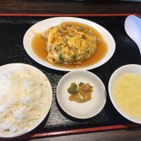 中華風オムレツセット 中華風オムレツ・ライス・スープ・お漬物