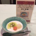 55周年感謝・還元で杏仁豆腐55円
