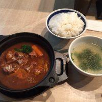 牛タンシチュー定食